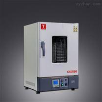 熱空氣消毒箱(GX)系列