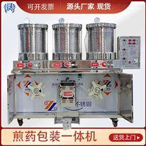 三缸微压自动煎药包装机