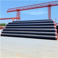 管径478聚氨酯埋地式无缝防腐保温管道