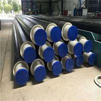 377*7鋼套鋼預制直埋架空式蒸汽保溫管