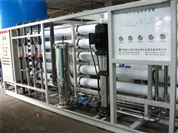 云南食品工業純凈水設備,脫鹽水處理設備