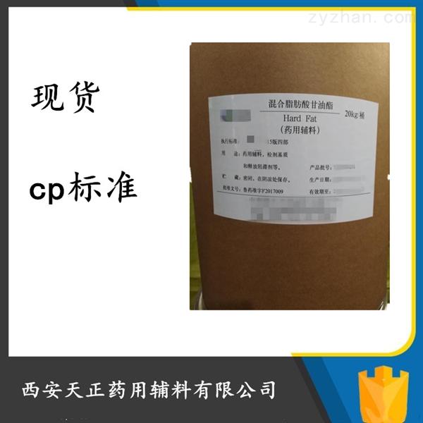 药用羧甲淀粉钠CMS成膜剂 25kg 现货