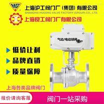 上海滬航閥門廠 100X遙控浮球閥