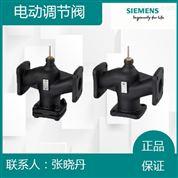 西门子电动调节阀VVF42.40-16C