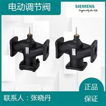 西門子電動調節閥VVF42.40-16C