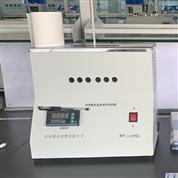 源头货源SH117润滑脂宽温度滴点仪