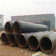 管径273聚氨酯预制地埋式供热保温管道