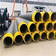 426*8室外聚氨酯直埋式供水保温管道