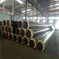 管径219钢套钢架空蒸汽直埋防腐保温管