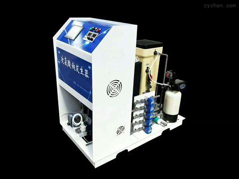 任丘水消毒设备次氯酸钠发生器