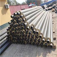 DN350城镇供热室外地埋式供暖保温管道