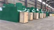 云南医院乡镇诊所AO碳钢污水处理