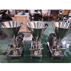 水粉混合机混合器