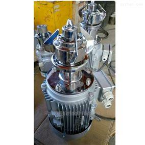 立式不锈钢下磁力搅拌器