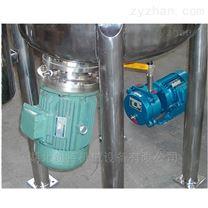 衛生級釜底乳化機