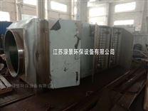 苏州常州南京徐州连云港UV光催化氧化设备厂