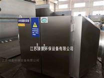 光氧催化設備 有機廢氣UV活性炭一體機