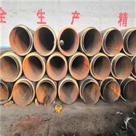 219*6室外聚氨酯直埋架空输送保温管道