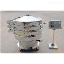 活性碳超声波振动筛