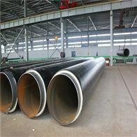 小区供暖用聚氨酯热水直埋输送保温管道