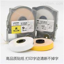 MAX环保贴纸CH-309W线号机白色贴纸(312w)