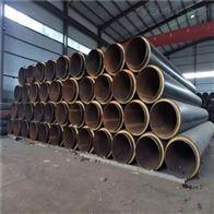 管径273*6聚氨酯地埋式防腐供暖保温管