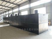 云南山区一体化污水处理设备,农村污水设备