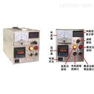 PN-12型导电类型鉴别仪