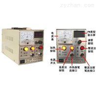 PN-30型导电类型鉴别仪