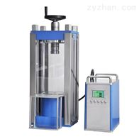 NLDS-150电动压片机150吨