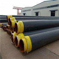 DN300室外聚氨酯地埋防腐供热保温管