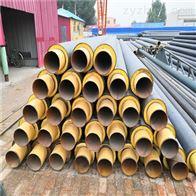 DN600室外聚氨酯地埋防腐发泡保温管道