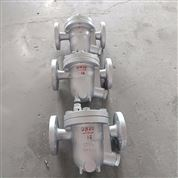 鑄鋼浮球式疏水閥