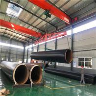 DN350聚氨酯预制埋地架空蒸汽保温管道