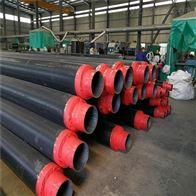 325*7直埋式钢套钢预制蒸汽发泡保温管