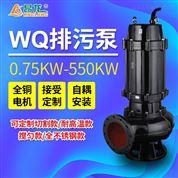 WQ國標污水泵 污泥地下室排水水泵潛水泵