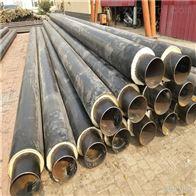 管径377聚氨酯地埋式防腐供暖保温管道