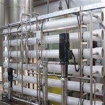 納濾分離設備  納濾小試設備  超濾納濾設備
