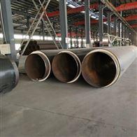 管径426聚氨酯预制地埋防腐输水保温管