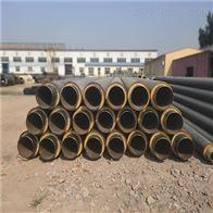 管径529聚氨酯地埋式热水蒸汽保温管道