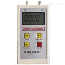 XR系列洁净室压差检测微压计