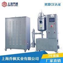 上海低温喷雾干燥ji_小型干燥qi厂家