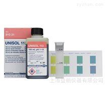 pH比色试剂 UNISOL 113