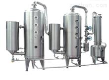 WZII-系列双效节能浓缩器(能回收酒精)