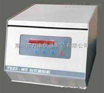 TG16-WS小型台式16000转大容量高速离心机