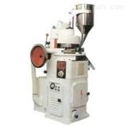 ZP17型粉末压片机