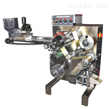 供应锦州DPT210型胶囊压板机