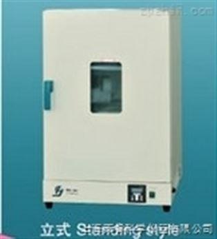 上海精宏DHG-9248A恒温干燥箱