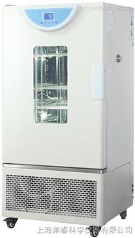 一恒生化培养箱BPC