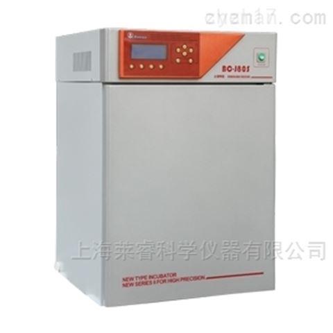 博讯二氧化碳培养箱气套红外BC-J160S